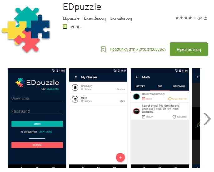 edpuzzle-playstore