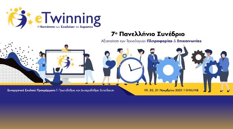etwinning conference 2021